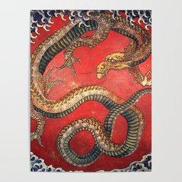 Dragon by Hokusai Poster