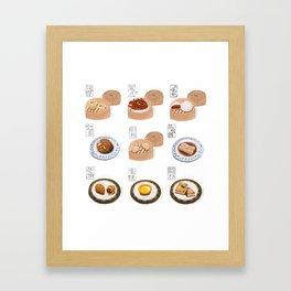 Dimsum Framed Art Print