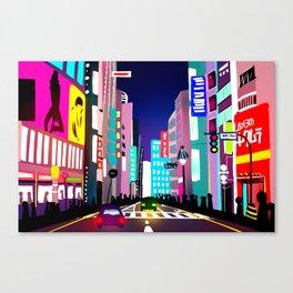 渋谷 Canvas Print