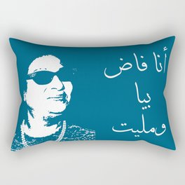 Um Kulthum Arabic Pop Art  Rectangular Pillow