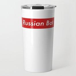 Russian Bot Trendy Vintage Hacker Political Spy Box Clean Travel Mug