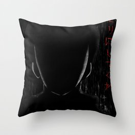 Hitori Levi Throw Pillow