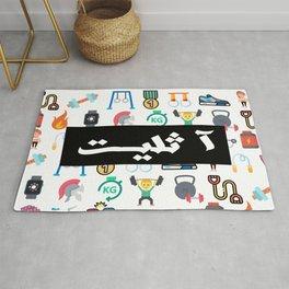Athlete Icons Arabic Rug
