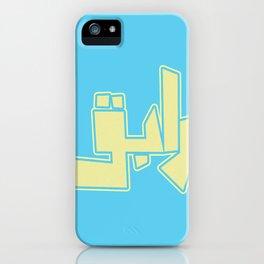 Rabak #1 iPhone Case