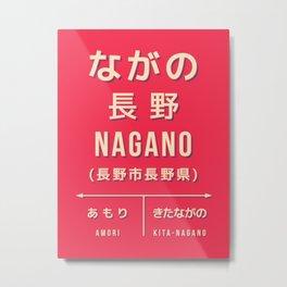 Vintage Japan Train Station Sign - Nagano Red Metal Print