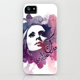 Baadak Ala Bali (You're still on my mind) - Fairuz iPhone Case