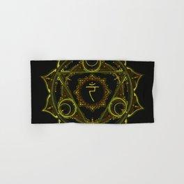 Solar Plexus Mandala Hand & Bath Towel