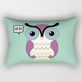 Cute owl Rectangular Pillow
