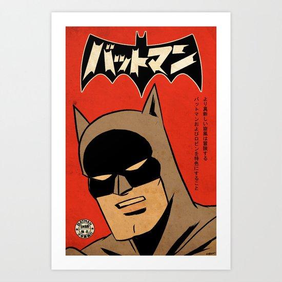 バットマン Art Print