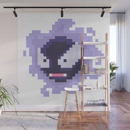 Pixel Gastly Wall Mural