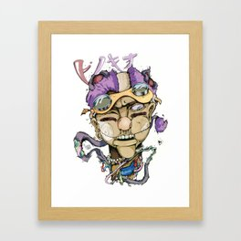 Pinocchio-ピノキオ Framed Art Print