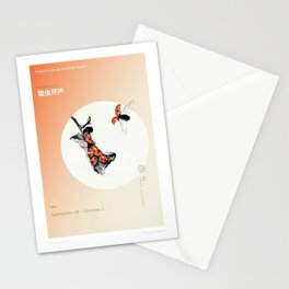 Insects Hole Up in Winter Nests Stationery Cards
