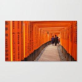 Kyoto, Pray, Love Canvas Print