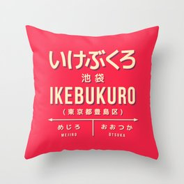 Vintage Japan Train Station Sign - Ikebukuro Tokyo Red Throw Pillow