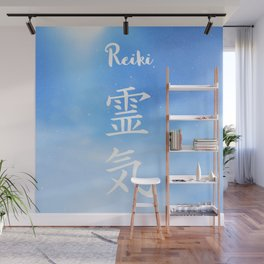 Sacred geometry. Reiki symbol. The word Reiki is made up of two Japanese words, Rei means 'Universal Wall Mural