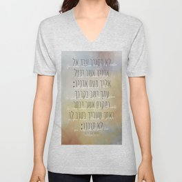 Do Not Return a Slave - Hebrew Bible Quote Unisex V-Neck