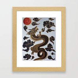 Ryū Framed Art Print
