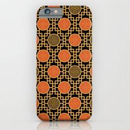 Chinese Geometrics / Black Yellow Red iPhone Case