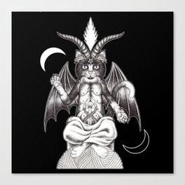 Meowphopet Canvas Print