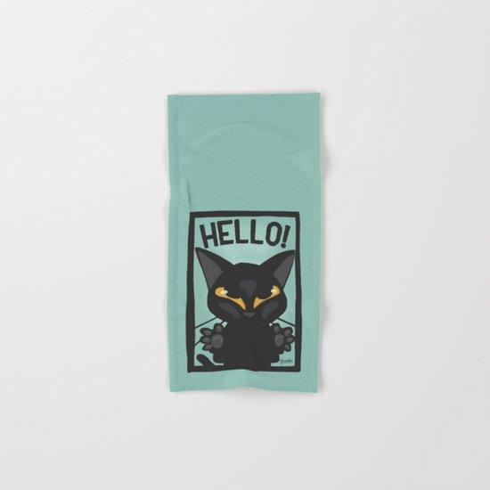 Hello! Hand & Bath Towel