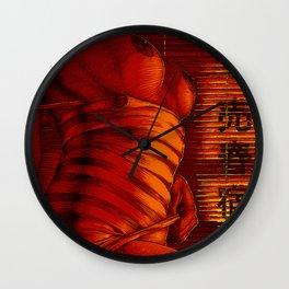 asc 956 - L'auberge japonaise (The Rising Sun Inn) Wall Clock