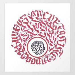 Calligram Art Print