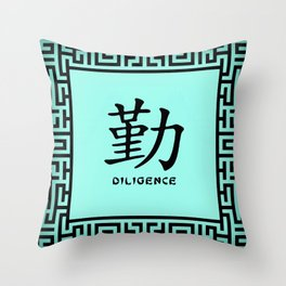 """Symbol """"Diligence"""" in Green Chinese Calligraphy Throw Pillow"""