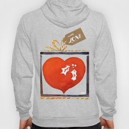 I give you my heart Hoody