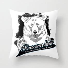 Illustration of a print with a characteristic Russian bear. Throw Pillow