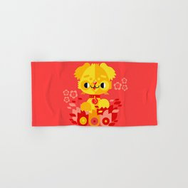 Year of the Dog 2018 Hand & Bath Towel