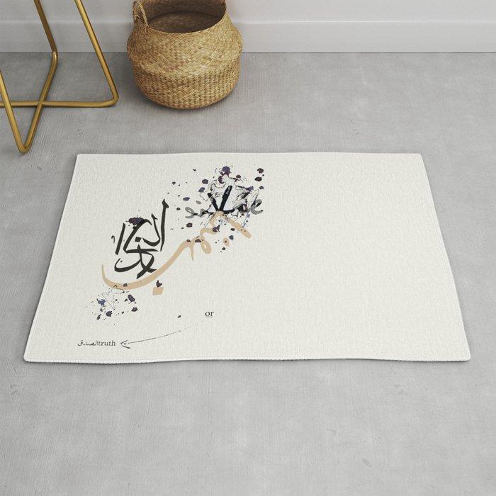 Arabic Calligraphy ~Truth & Lie~ Rug by fatimalmehairi