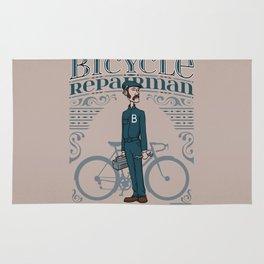 Bicycle Repairman Rug