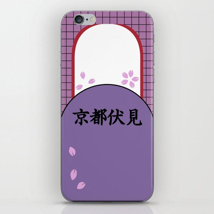 Kyoto Fushimi | YowaPeda | Midousuji Akira iPhone Skin