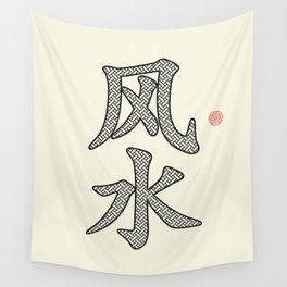 Feng Shui Writing In Black And Chamois Wall Tapestry
