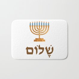 hanukkiyah   Jewish Hannukka Celebration Bath Mat