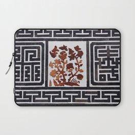 Korean brick wall Laptop Sleeve