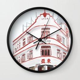 36 Keong Saik Road, Chinatown, Singapore Wall Clock