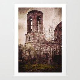Church in ruins Art Print