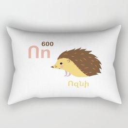 Hedgehog - vozni Rectangular Pillow