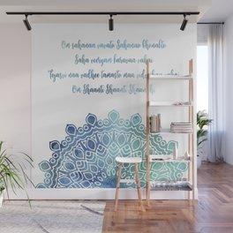 Watercolor Om Shaanti Yoga Opening Prayer Mandala Wall Mural