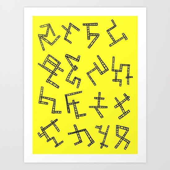 Dreamcode Art Print