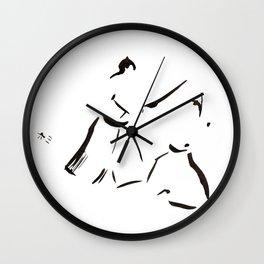 Aikido Series - 1 Wall Clock