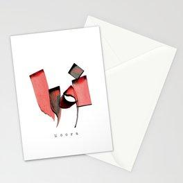 Noora Stationery Cards