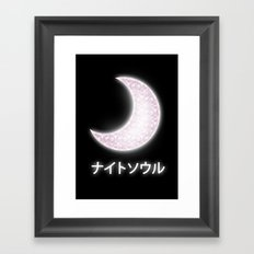 Night Soul Framed Art Print