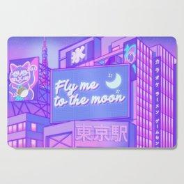 Moon City Cutting Board