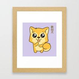 Kawaii Hachikō, the legendary dog Framed Art Print