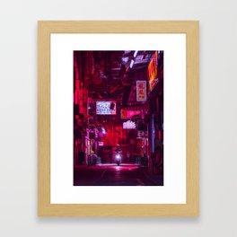 Macau at night Framed Art Print