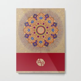 Rubino Mandala Design Pattern Red Metal Print