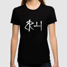 Postdiluvian Symbol - White T-shirt