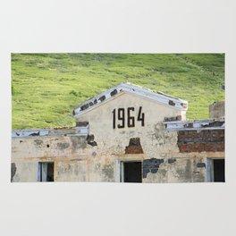 1964. Buildings of the old abandoned mercury mine Aktash. Altai Mountains, Siberia, Russia. Rug